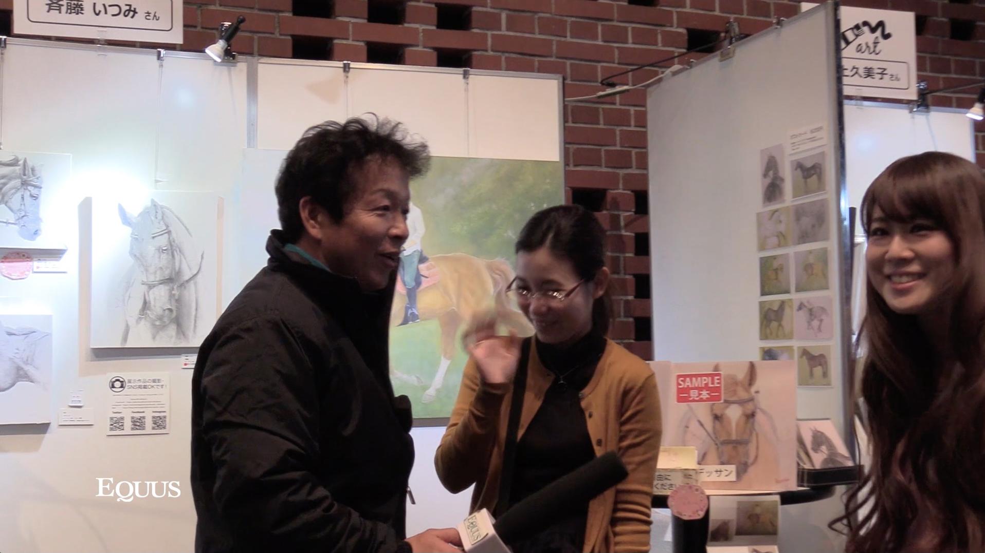 馬を描く、二人の画家_斉藤いつみさんと阪上久美子さんのホースメッセ出店レポート